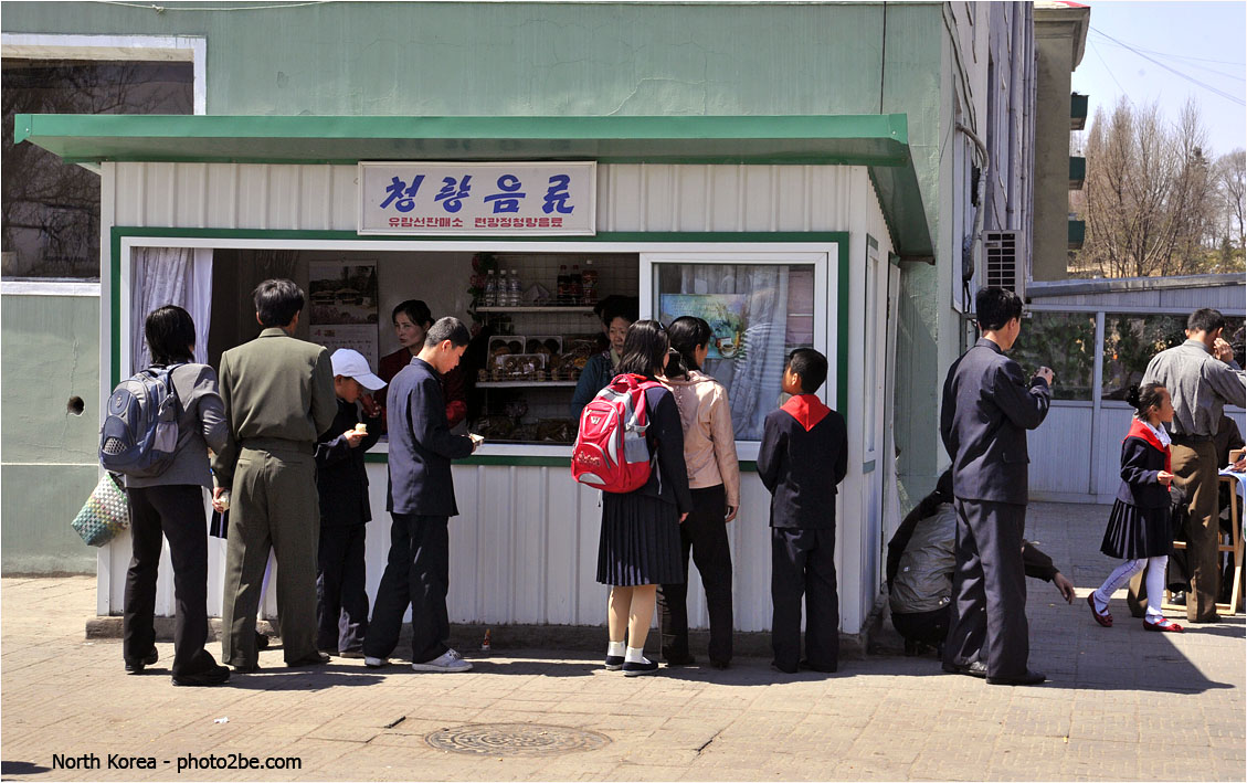 Nordkoreabutik
